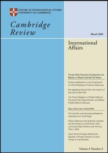 CRIA cover
